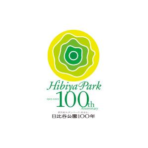 日比谷公園100年記念事業