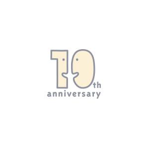 財団法人 自治体国際化協会 10周年記念